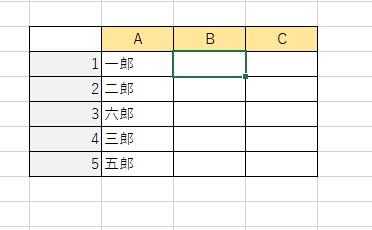 Excel時短  同じデータを【最速】入力する方法9