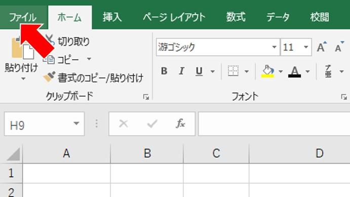 Excel リンクを2秒で一括解除/自動設定をオフにする方法5