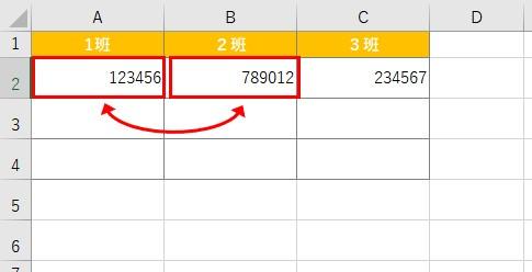 Excel時短 隣り合ったセルを【自由に】入れ替える方法1