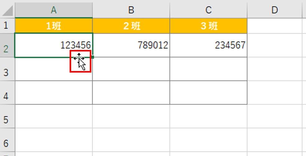 Excel時短 隣り合ったセルを【自由に】入れ替える方法2