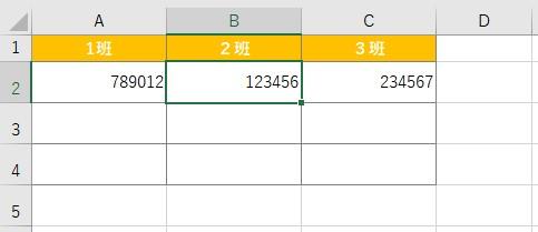Excel時短 隣り合ったセルを【自由に】入れ替える方法4