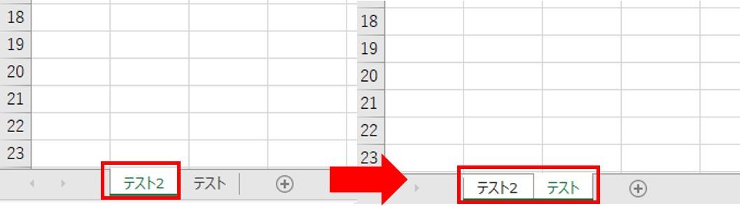 Excel シートを複数選択するショートカットキー3
